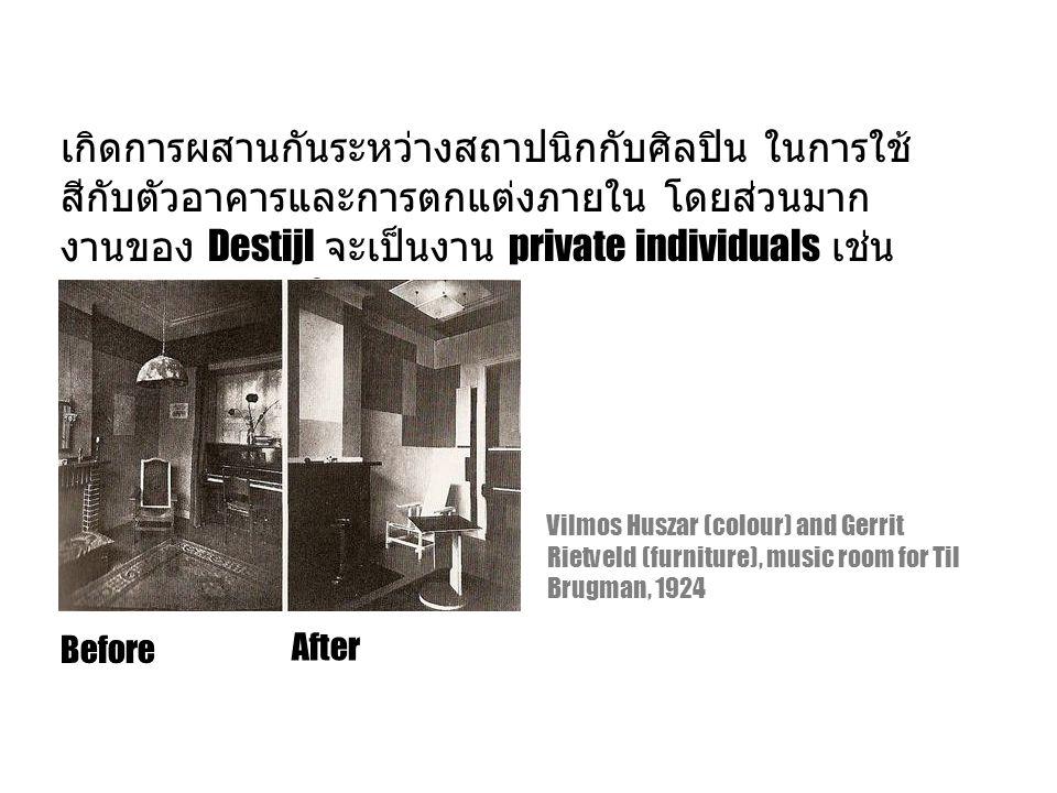 เกิดการผสานกันระหว่างสถาปนิกกับศิลปิน ในการใช้สีกับตัวอาคารและการตกแต่งภายใน โดยส่วนมากงานของ Destijl จะเป็นงาน private individuals เช่นการตกแต่งภายใน