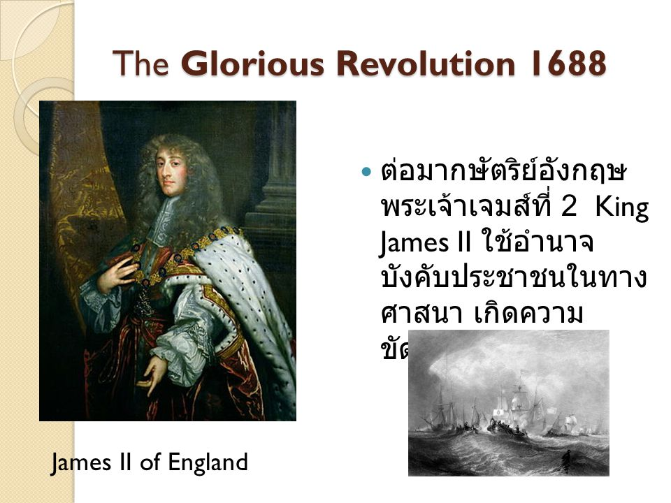 The Glorious Revolution 1688