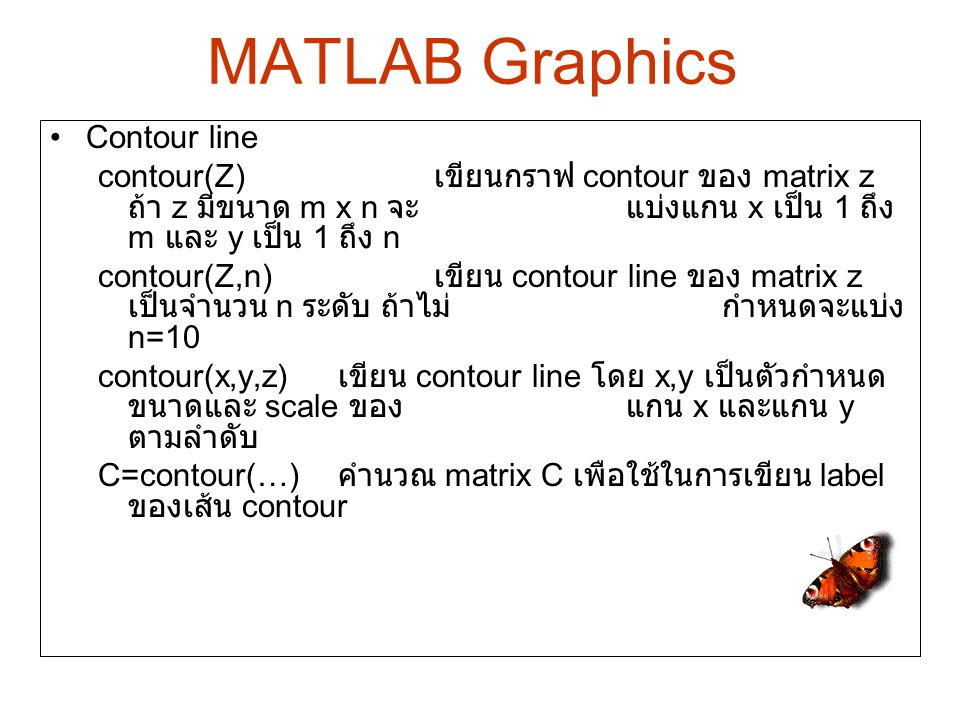 MATLAB Graphics Contour line
