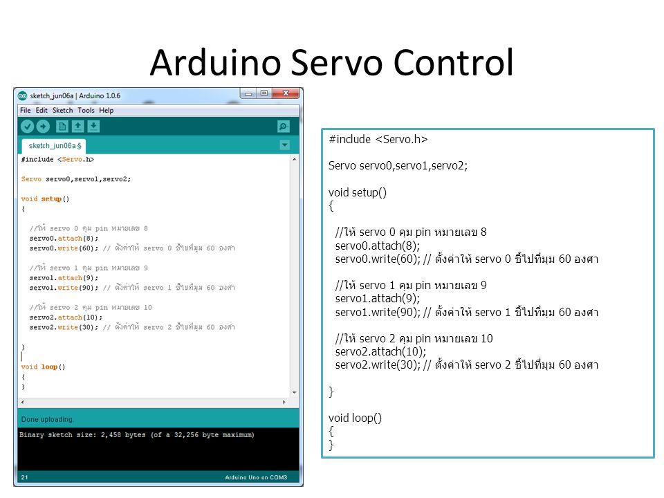 Arduino Servo Control #include <Servo.h>