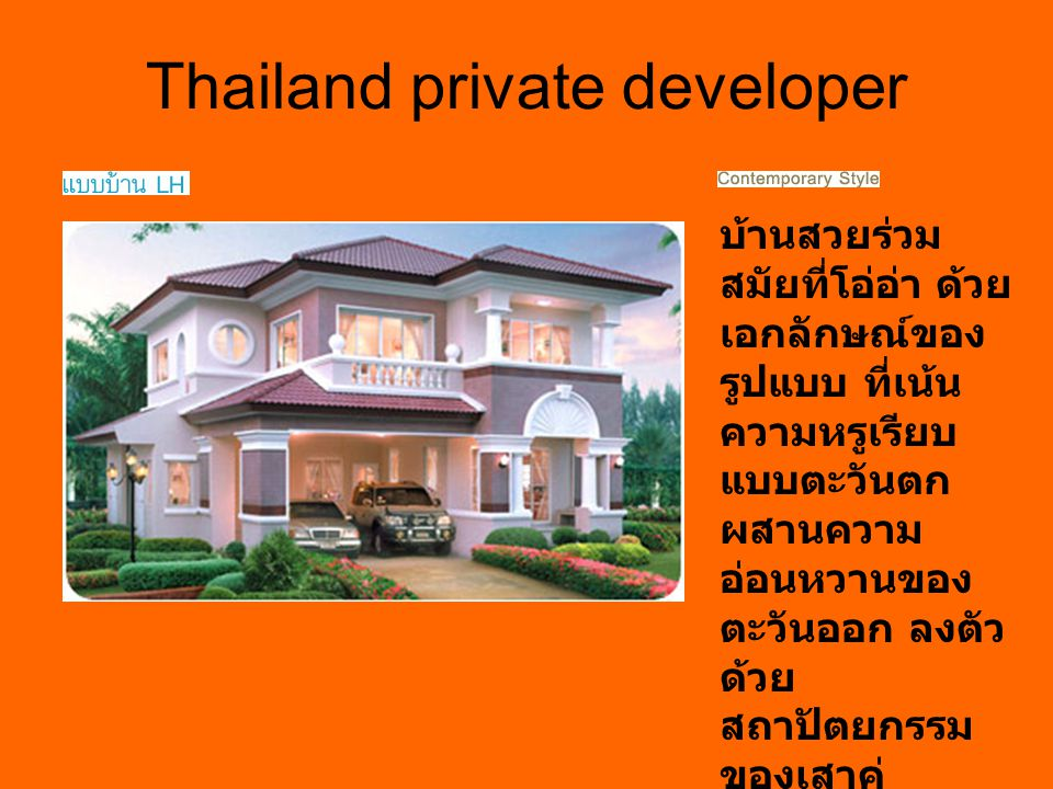 Thailand private developer