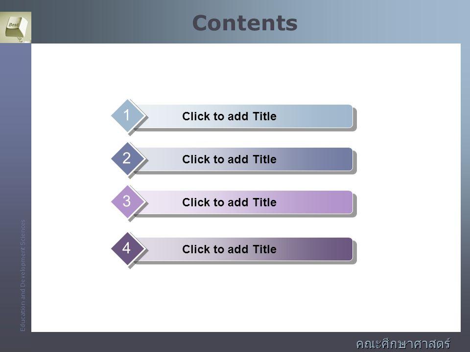 Contents 1 2 3 4 คณะศึกษาศาสตร์และพัฒนศาสตร์ Click to add Title