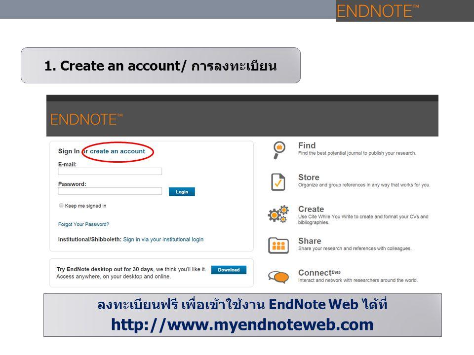 1. Create an account/ การลงทะเบียน