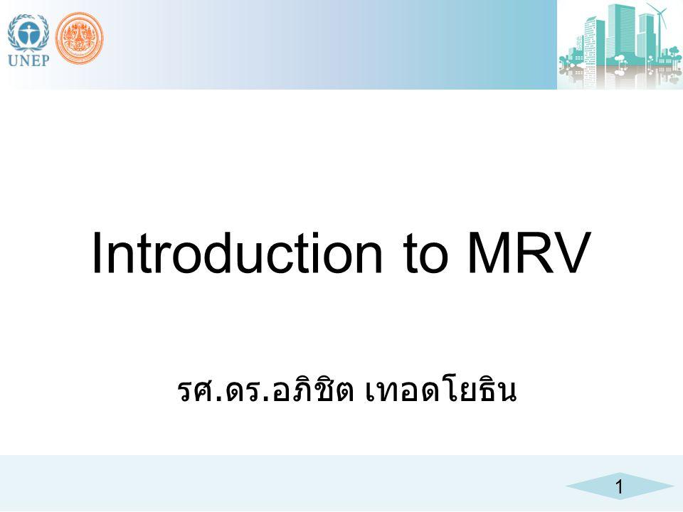Introduction to MRV รศ.ดร.อภิชิต เทอดโยธิน