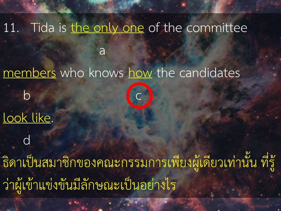 Tida is the only one of the committee