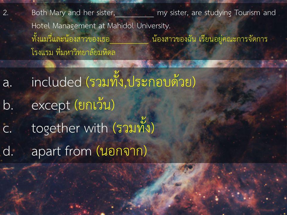 a. included (รวมทั้ง,ประกอบด้วย) b. except (ยกเว้น)