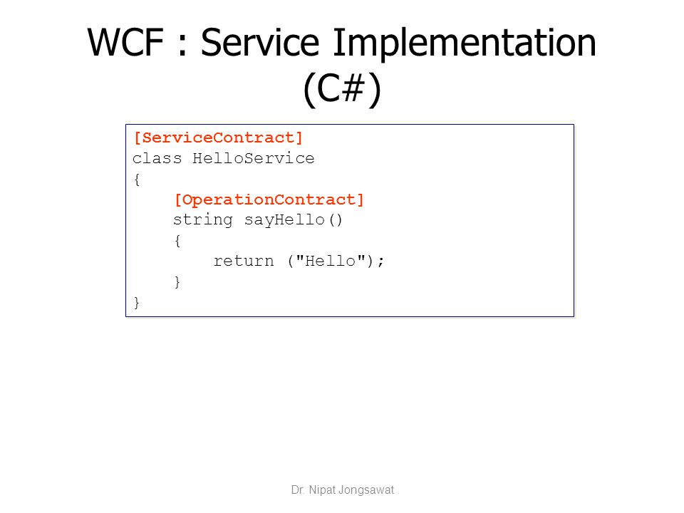 WCF : Service Implementation (C#)