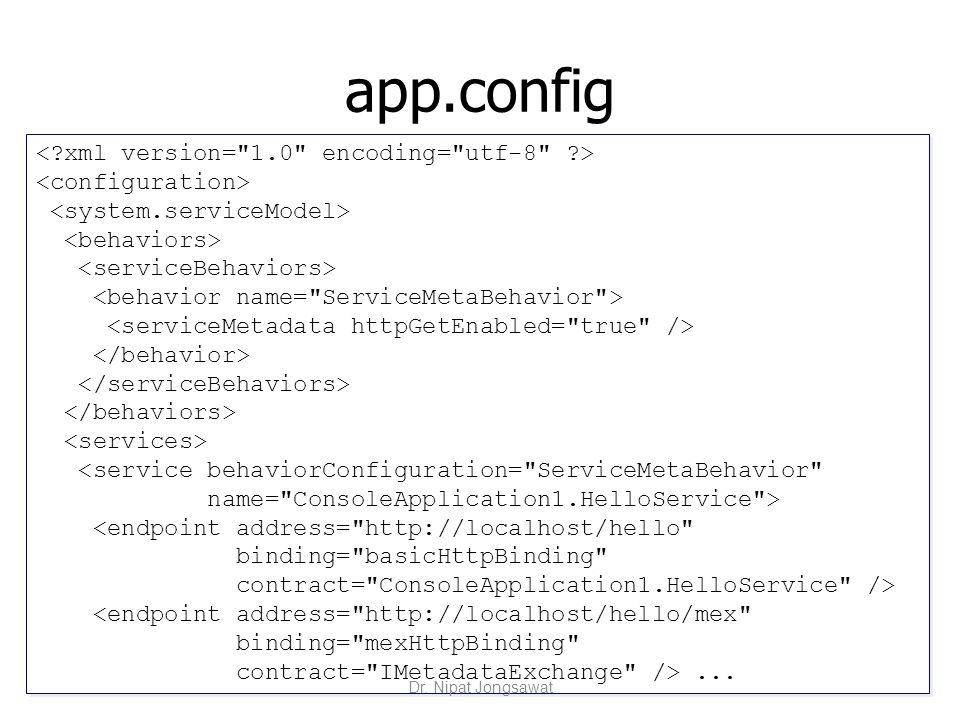 app.config < xml version= 1.0 encoding= utf-8 >