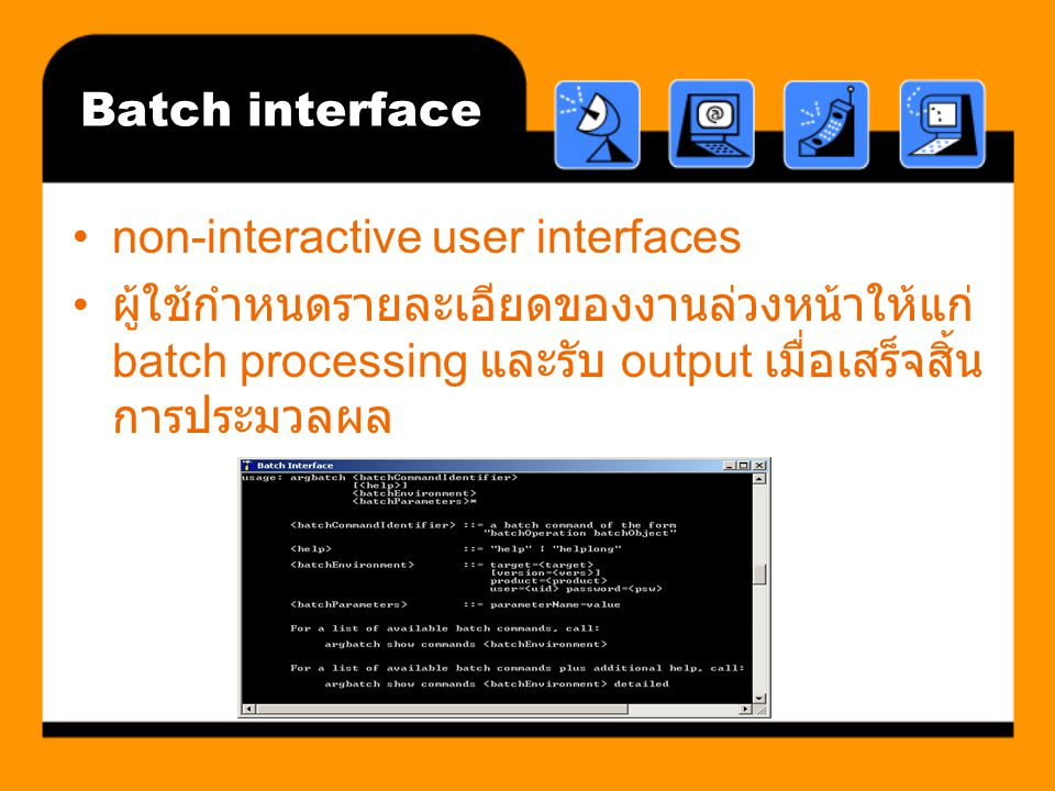 Batch interface non-interactive user interfaces.