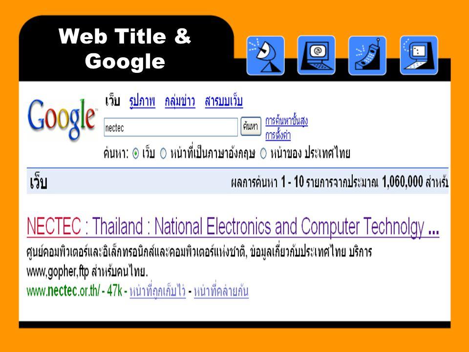 Web Title & Google