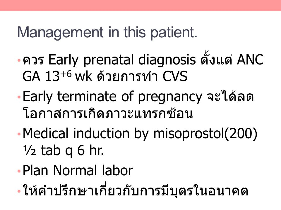 Management in this patient.