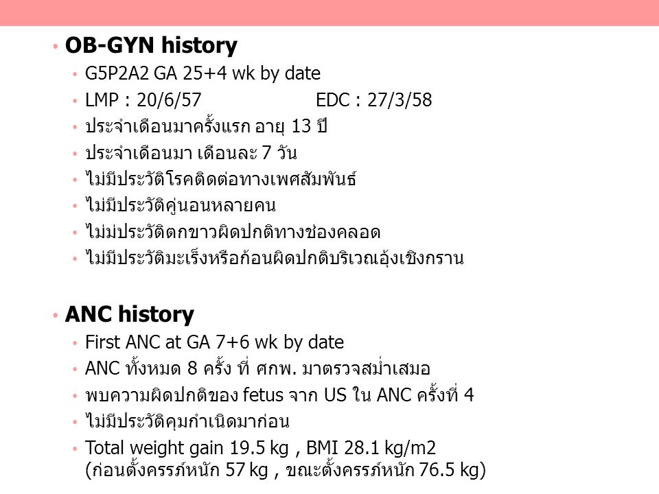 OB-GYN history ANC history G5P2A2 GA 25+4 wk by date