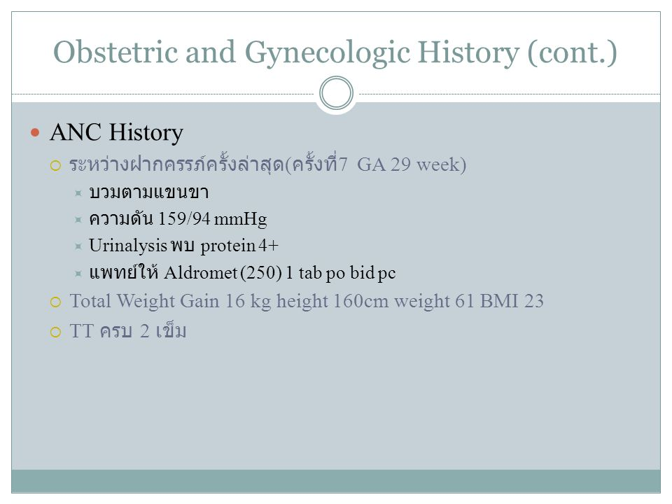 Obstetric and Gynecologic History (cont.)