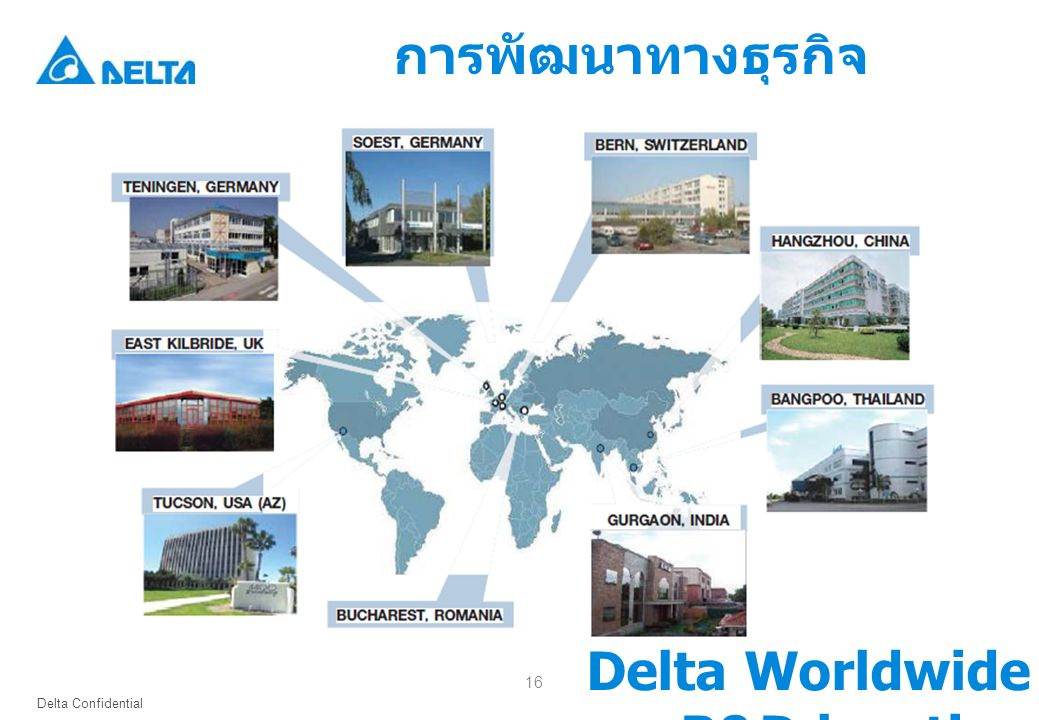 Delta Worldwide R&D location