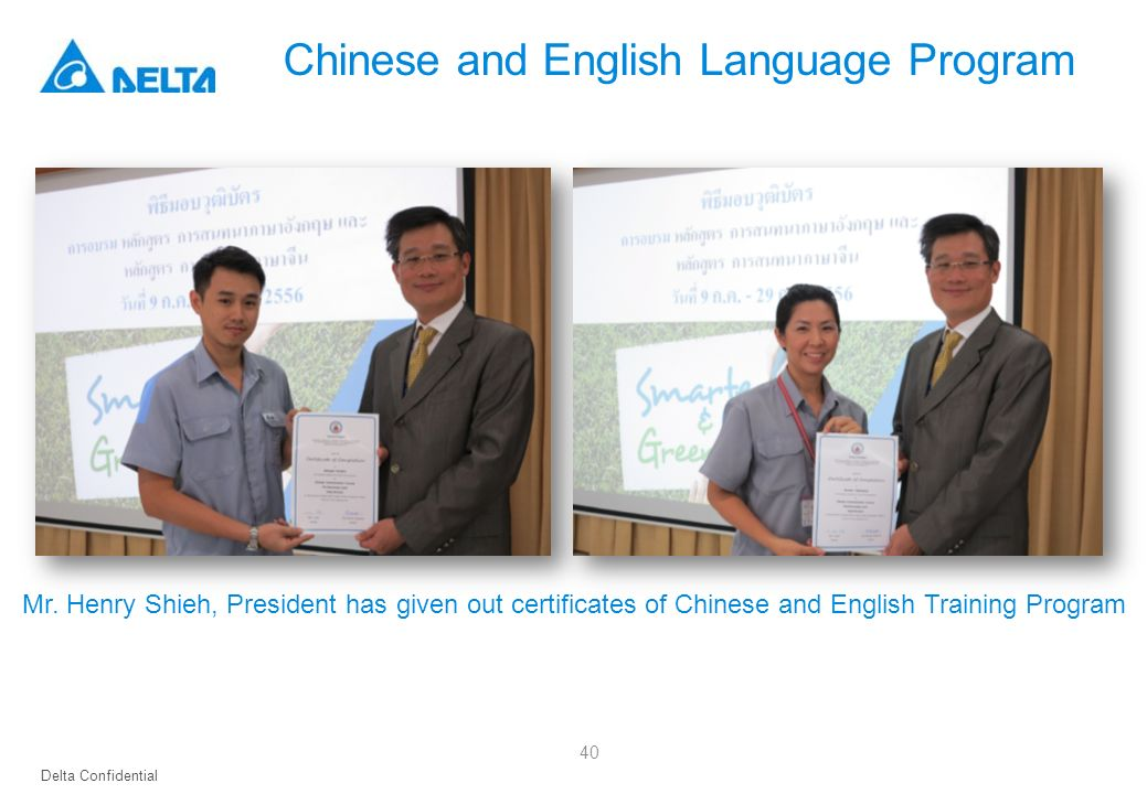 Chinese and English Language Program