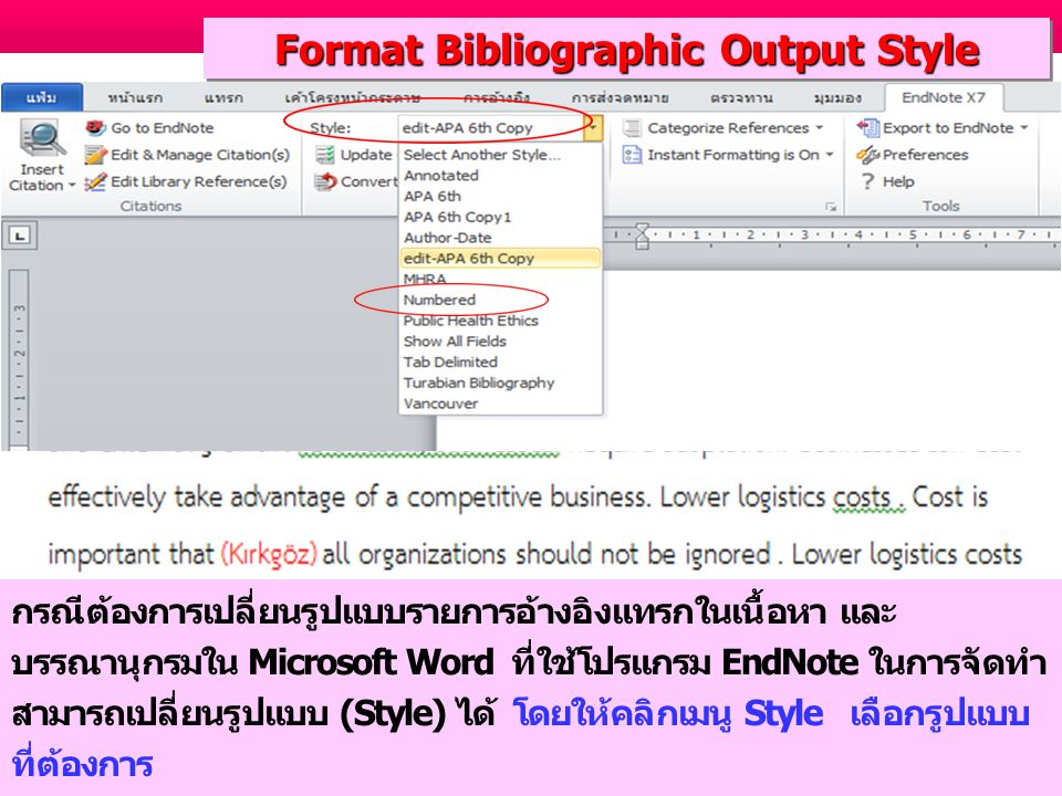 Format Bibliographic Output Style