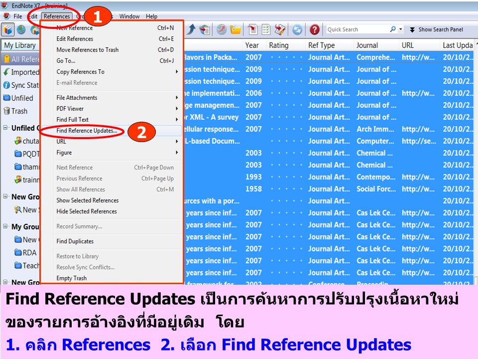 1 2. Find Reference Updates เป็นการค้นหาการปรับปรุงเนื้อหาใหม่ของรายการอ้างอิงที่มีอยู่เดิม โดย.