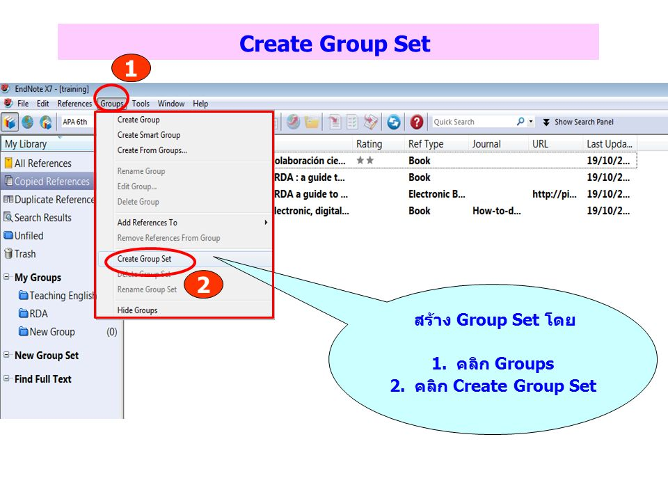 Create Group Set 1 2 สร้าง Group Set โดย คลิก Groups