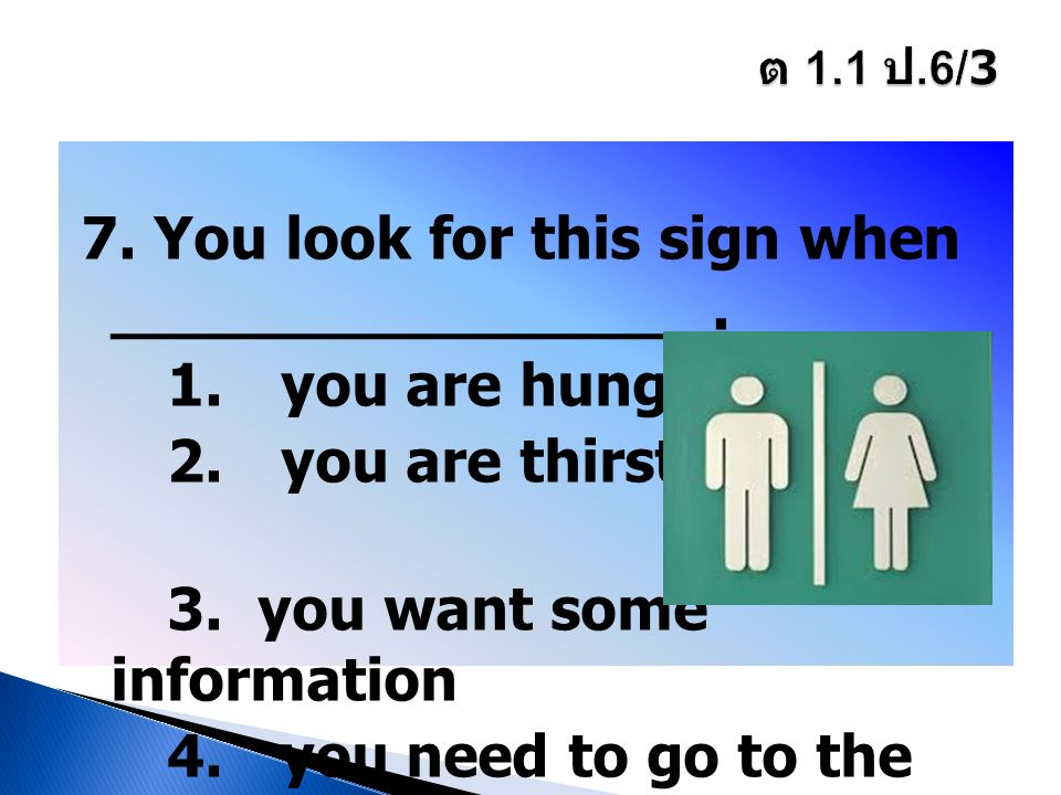 7. You look for this sign when ________________. 1. you are hungry