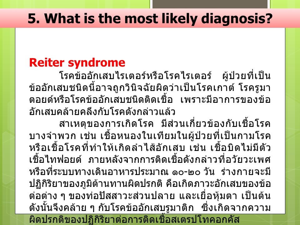 5. What is the most likely diagnosis