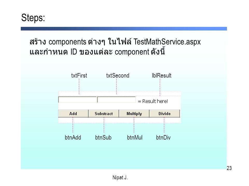 Steps: สร้าง components ต่างๆ ในไฟล์ TestMathService.aspx