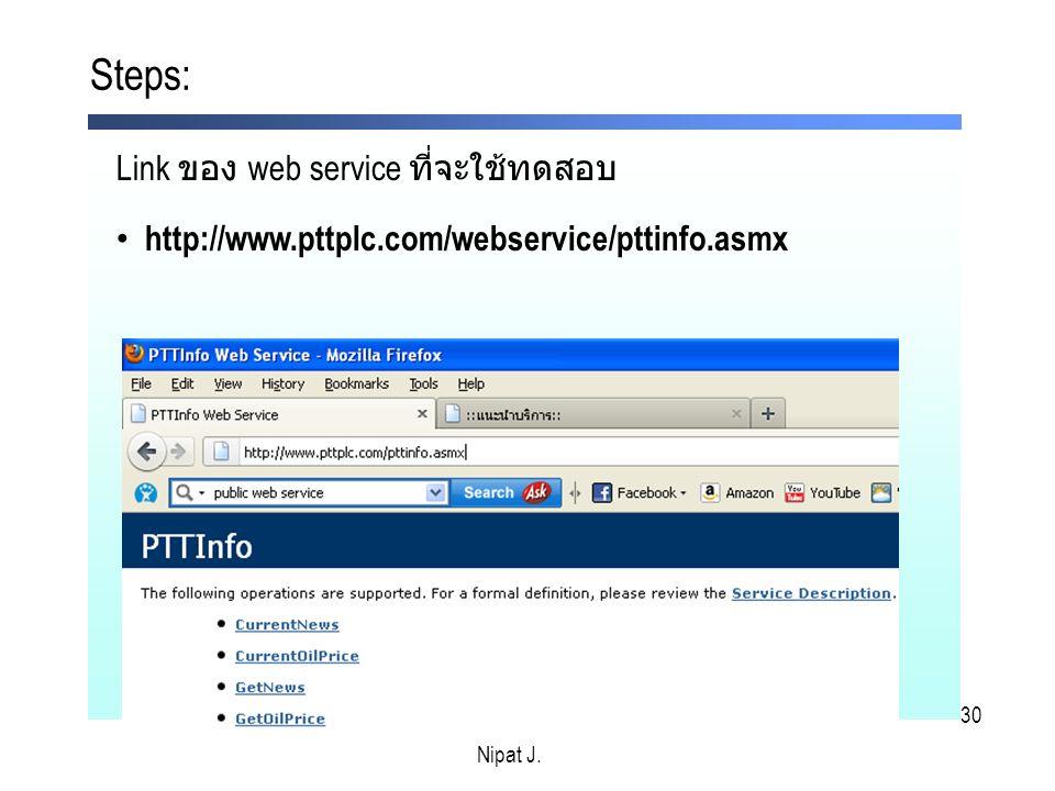 Steps: Link ของ web service ที่จะใช้ทดสอบ