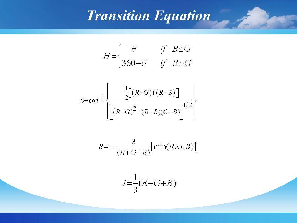 Transition Equation