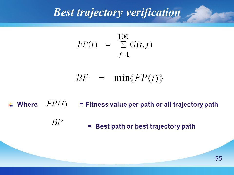 Best trajectory verification