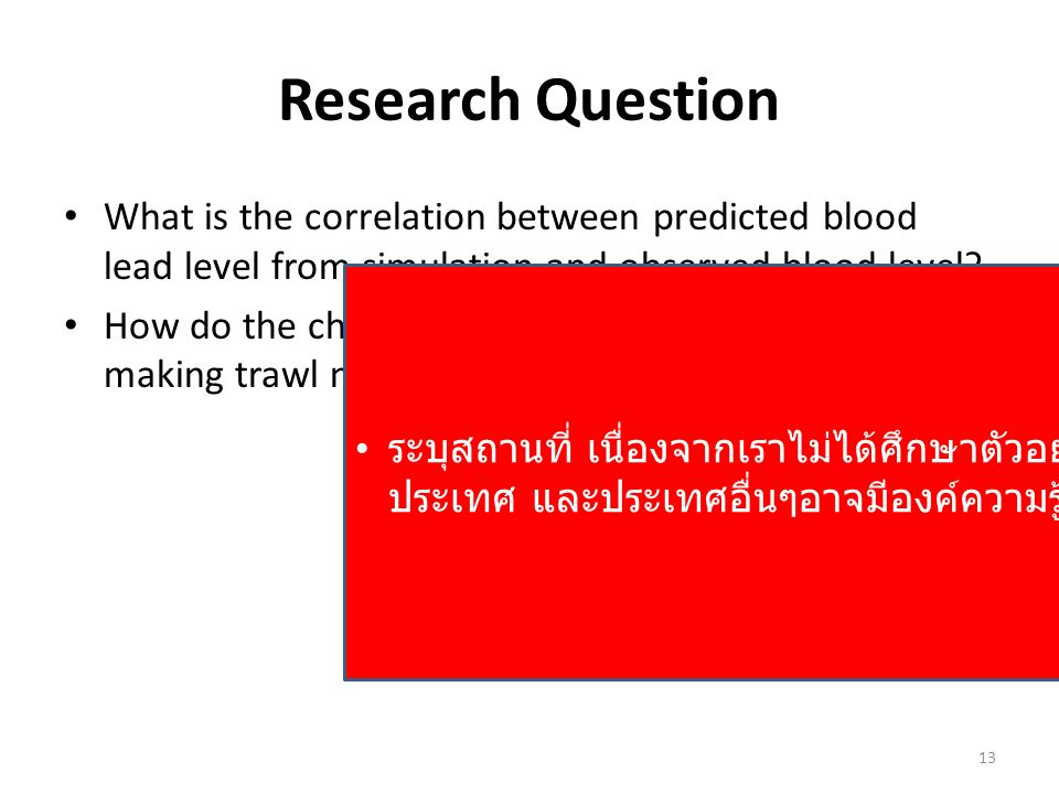Research Question What is the correlation between predicted blood lead level from simulation and observed blood level