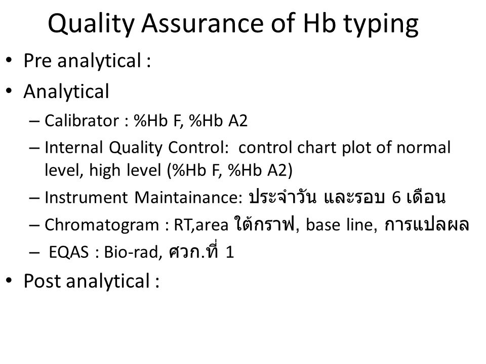 Quality Assurance of Hb typing