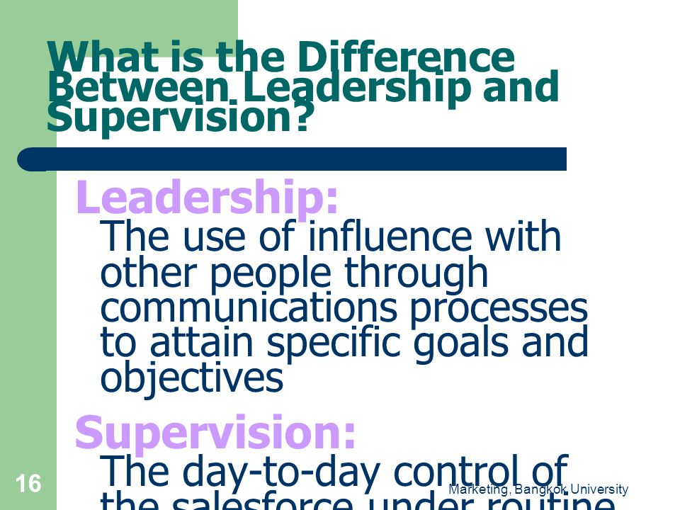 What is the Difference Between Leadership and Supervision