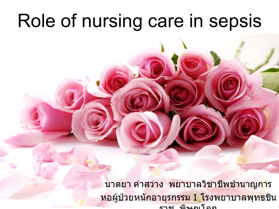 Role of nursing care in sepsis