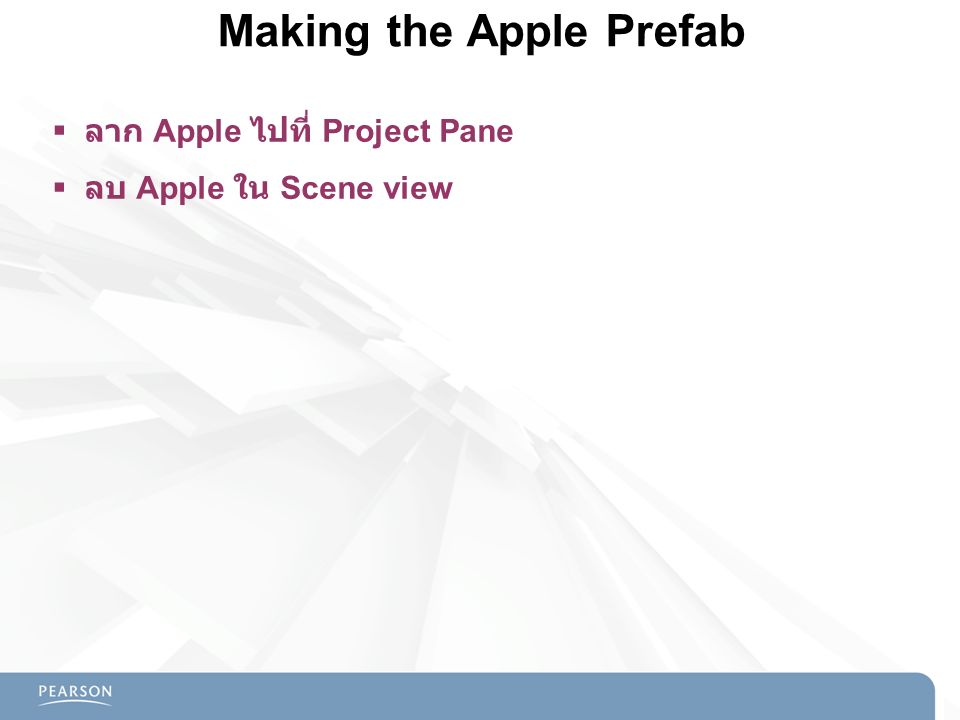 Making the Apple Prefab