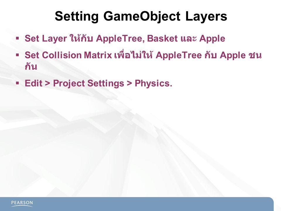 Setting GameObject Layers