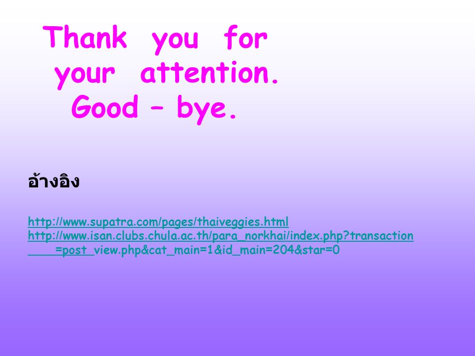 Thank you for your attention. Good – bye.