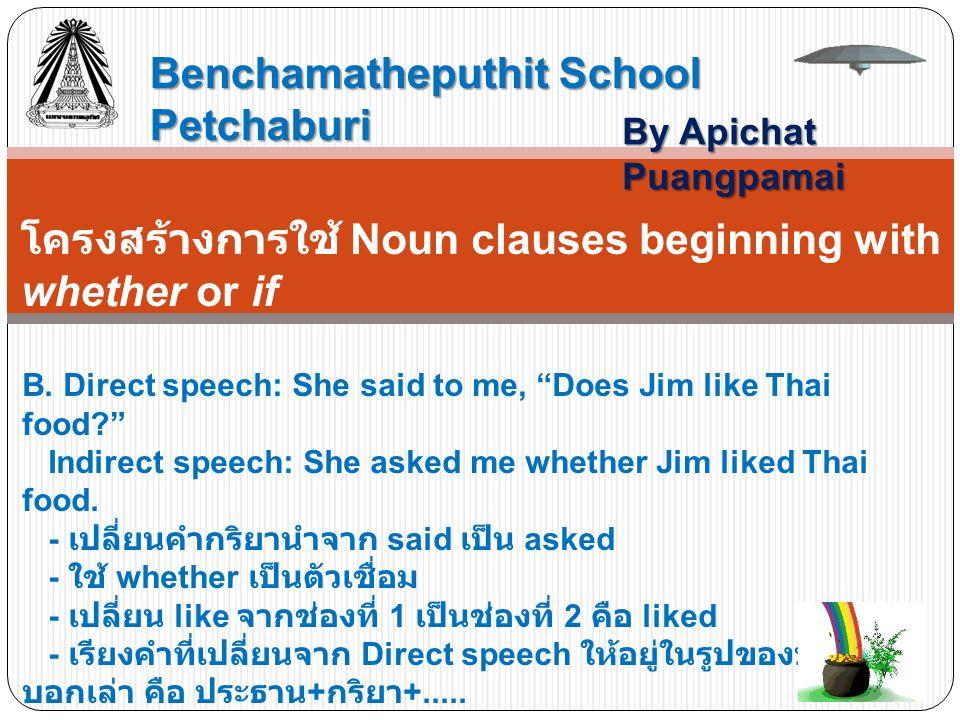 Benchamatheputhit School Petchaburi