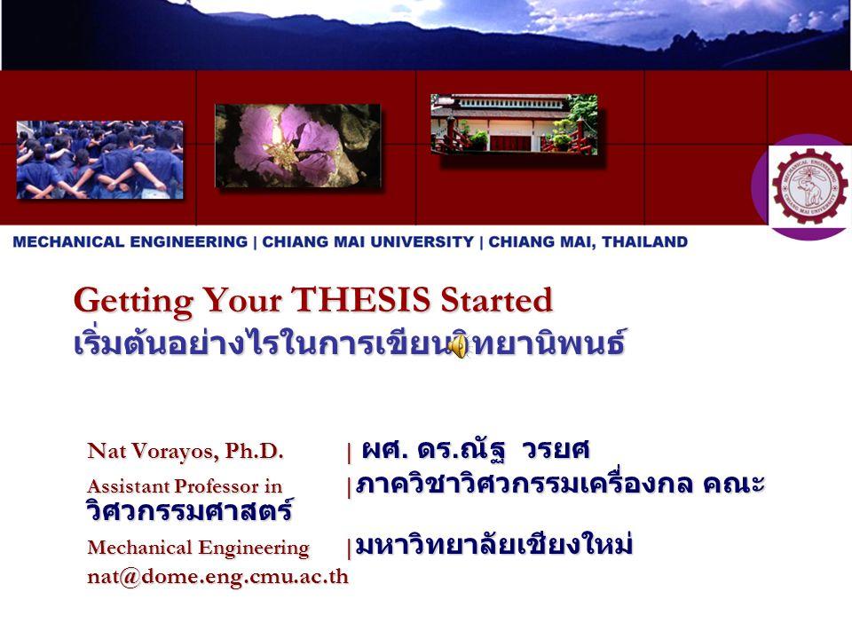 Getting Your THESIS Started เริ่มต้นอย่างไรในการเขียนวิทยานิพนธ์