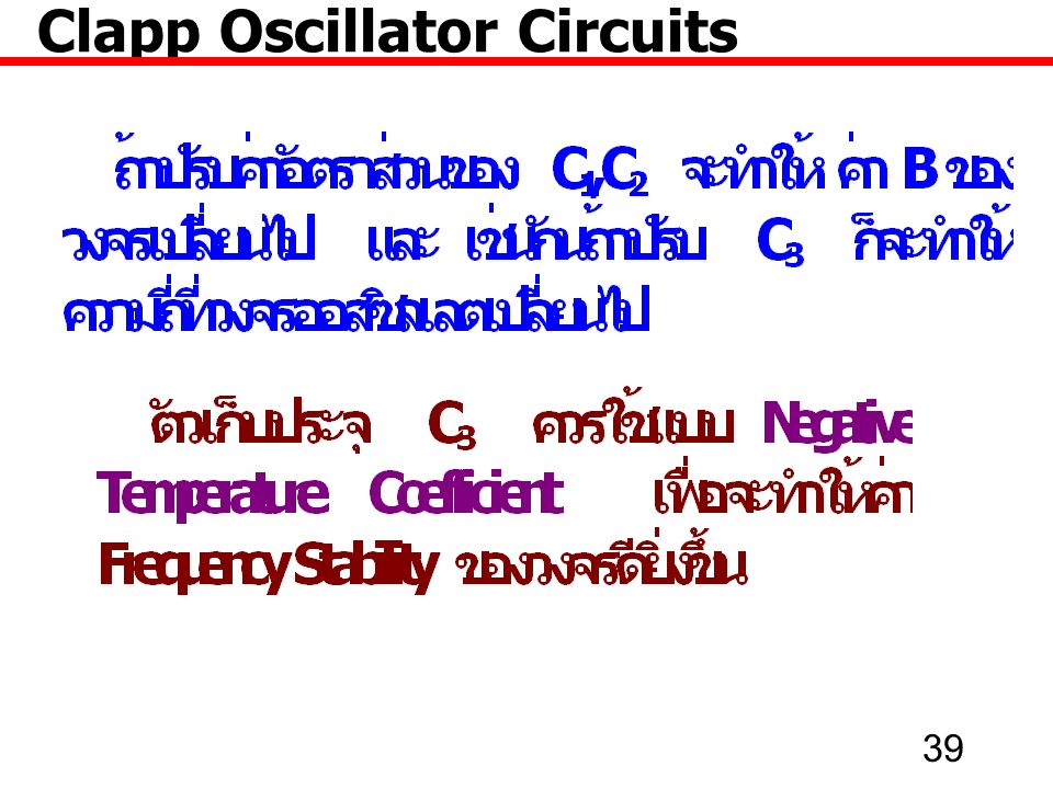 Clapp Oscillator Circuits