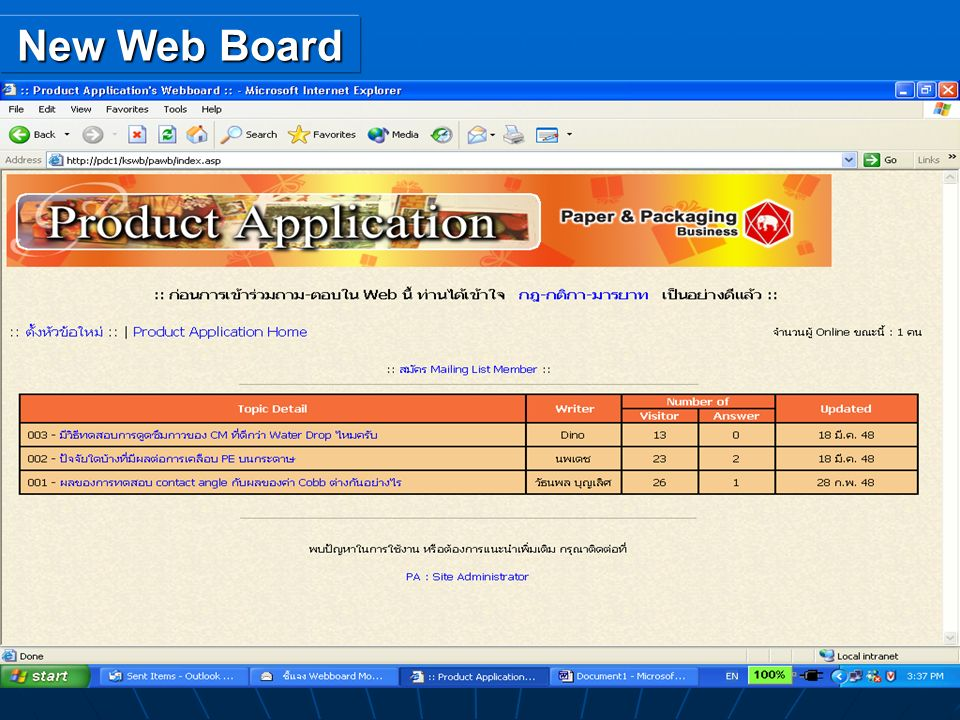 New Web Board chaweeww@cementhai.co.th
