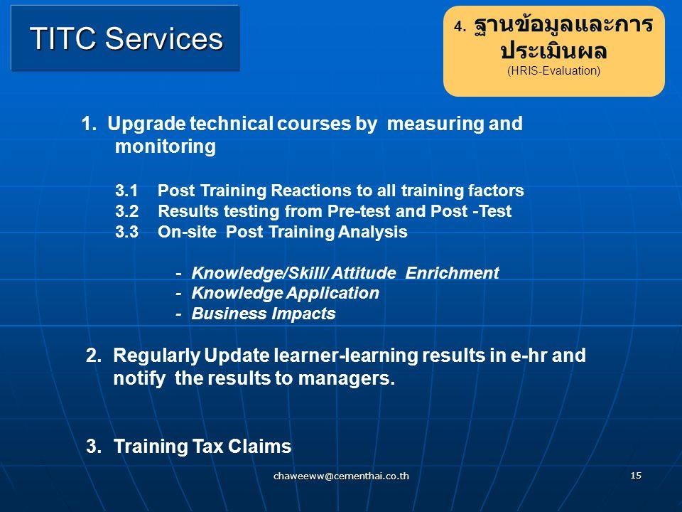 4. ฐานข้อมูลและการประเมินผล