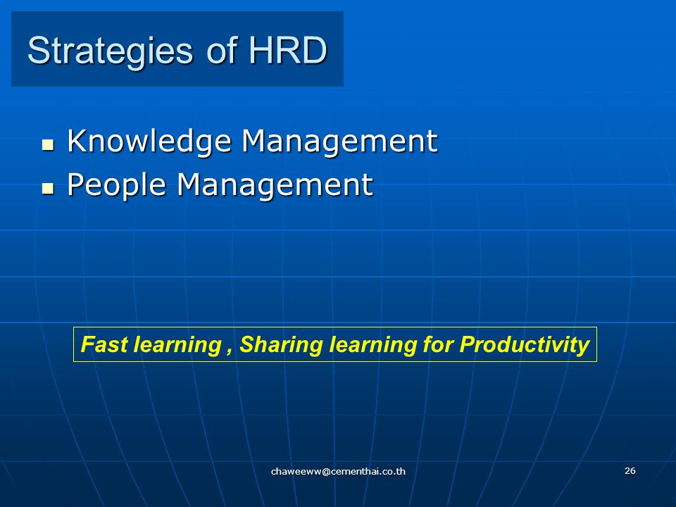 Strategies of HRD Knowledge Management People Management