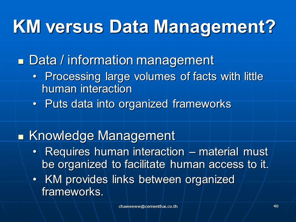 KM versus Data Management