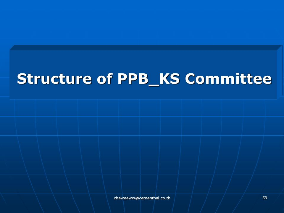 Structure of PPB_KS Committee