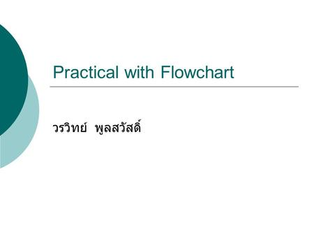 Practical with Flowchart