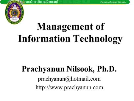 Management of Information Technology