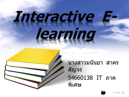Interactive E-learning