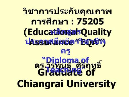 Graduate of Chiangrai University