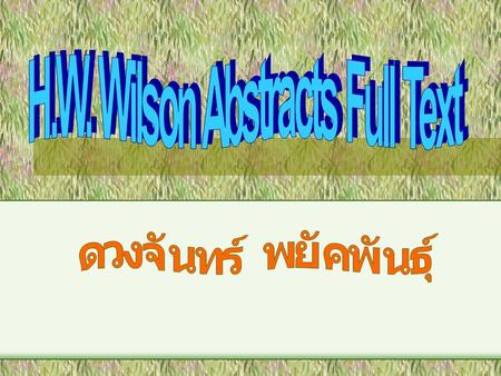 H.W. Wilson Abstracts Full Text