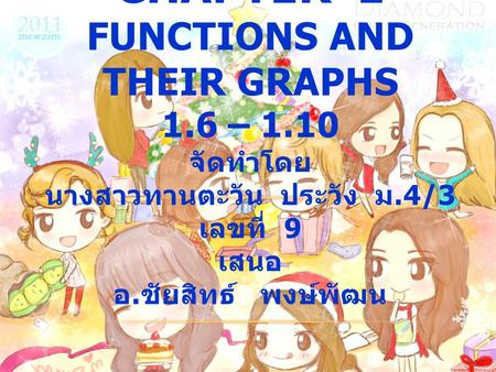 Chapter 1 Functions and Their Graphs 1. 6 – 1