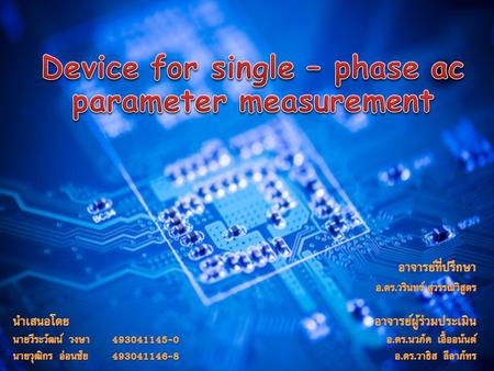 Device for single – phase ac parameter measurement